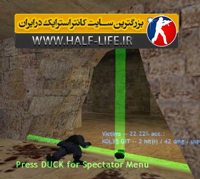 http://half-life1.persiangig.com/imgboombnorani.png
